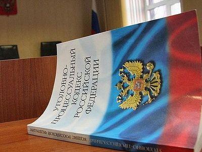 Почему семья в России выставляется «обителью зла»?