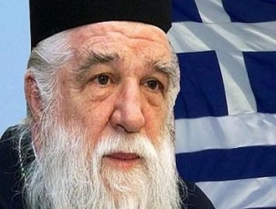 Greek metropolitan found innocent of homophobia-hate speech charges