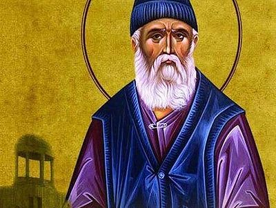 St. Paisios Church consecrated in Syria, first Liturgy served