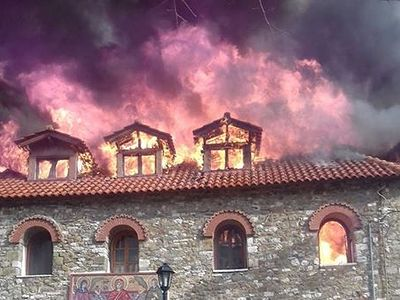 One of Greece's oldest monasteries badly damaged in fire