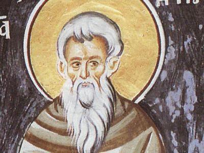Исповеднический подвиг преподобного Максима и его богословие