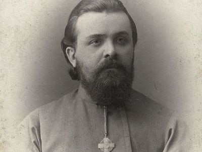 Новомученик, воспитавший советского академика