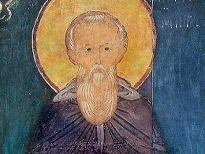 A Contemporary Miracle of the Patron Saint Against Cancer