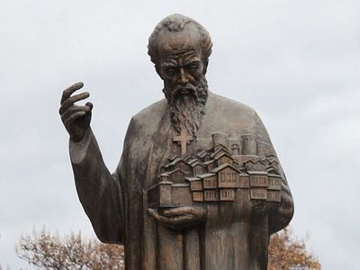 Macedonia wants to give monument of St. Clement of Ochrid to Kiev Caves Lavra
