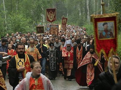 Patriarch Kirill to lead Ural celebrations for centenary of Romanov family martyrdom