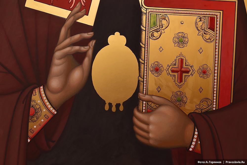 Святитель Игнатий (Брянчанинов). Фрагмент иконы