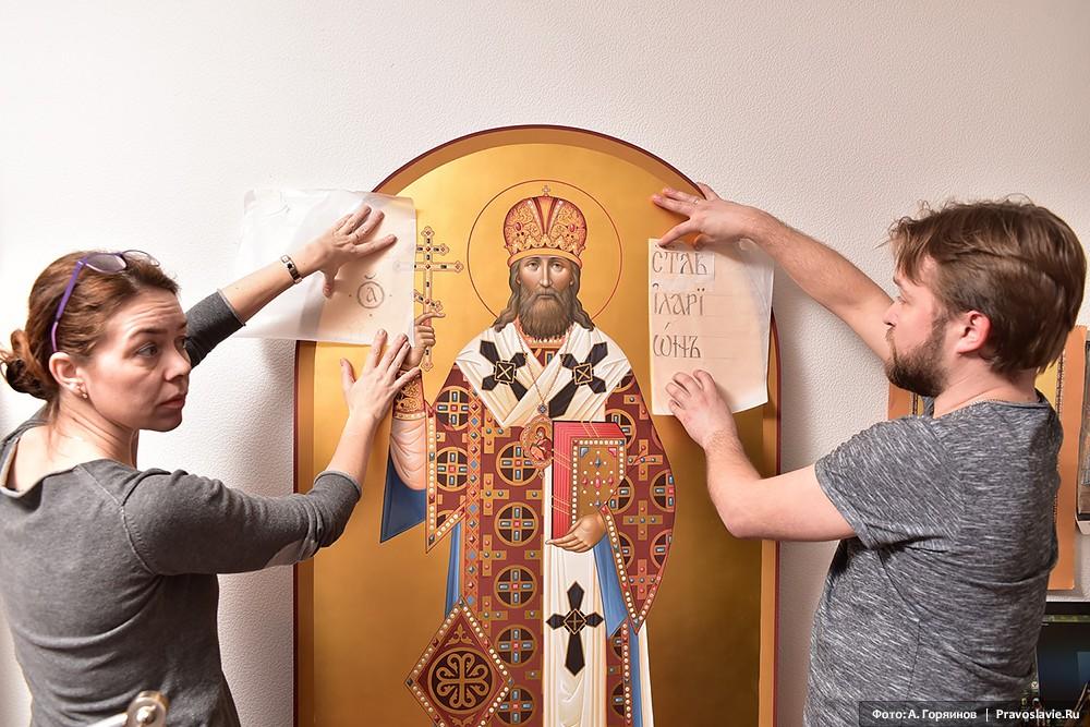 Священномученик Иларион (Троицкий). Работа над надписанием иконы