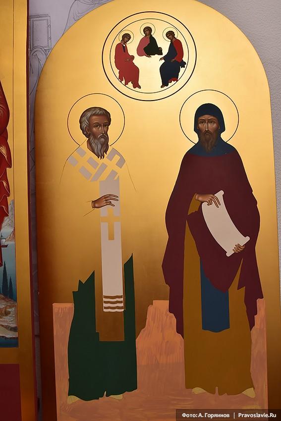 Святые равноапостольные Мефодий и Кирилл