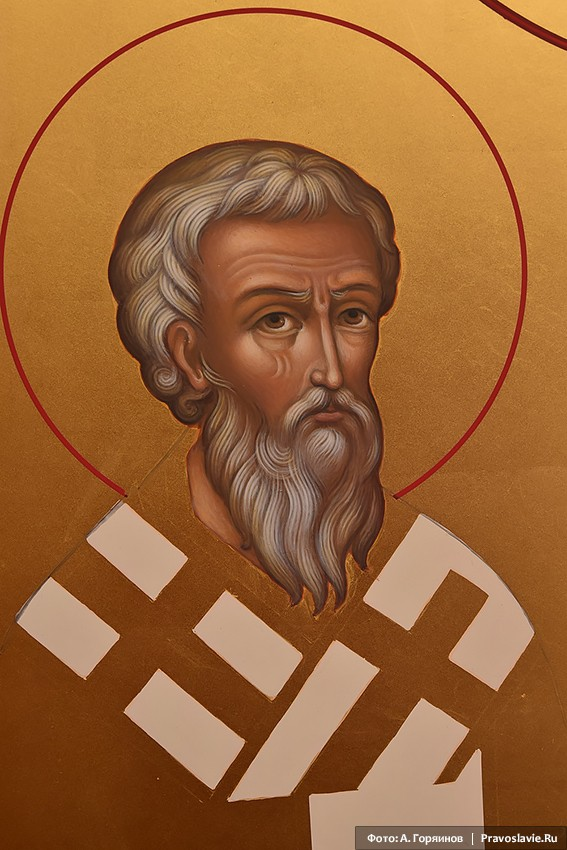 Святой равноапостольный Мефодий