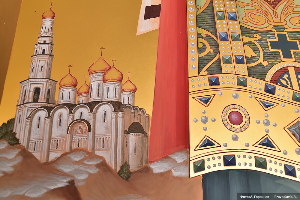 Успенский собор. Фрагмент иконы святителя Тихона, патриарха Московского