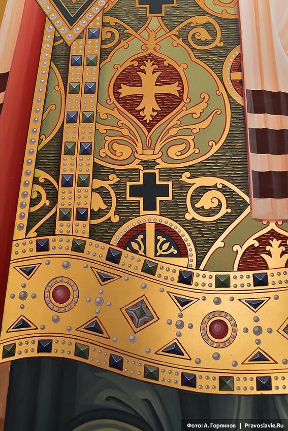 Фрагмент иконы святителя Тихона, патриарха Московского