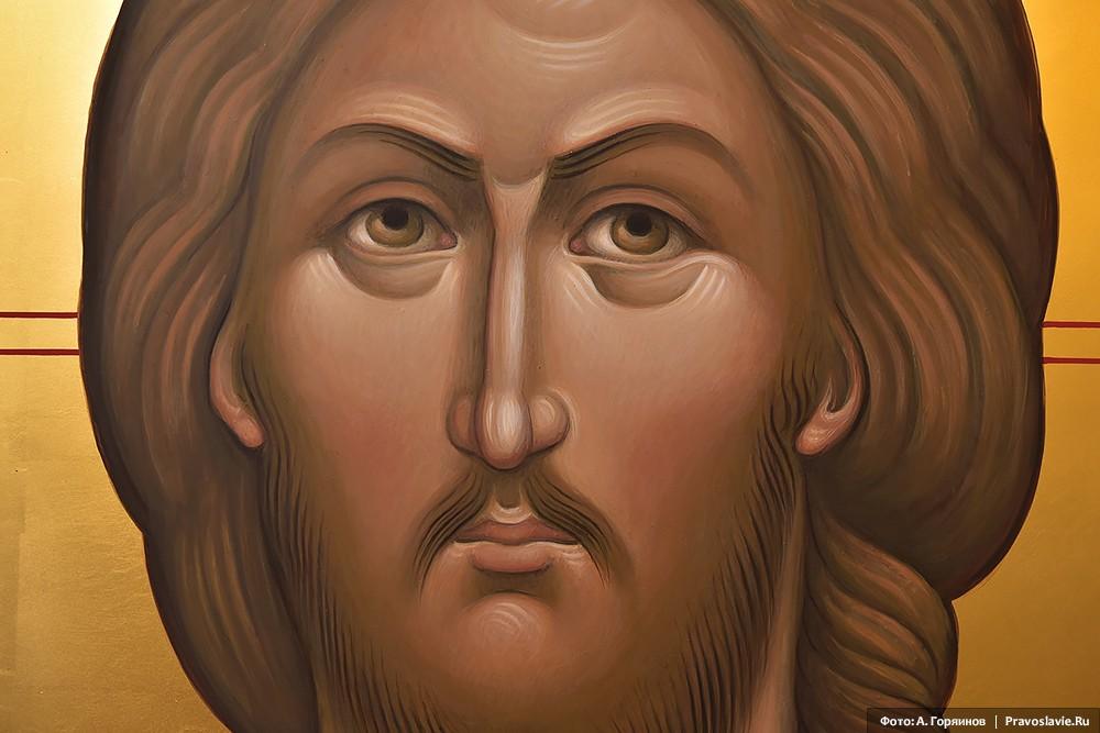 Лик Христа. Фрагмент иконы
