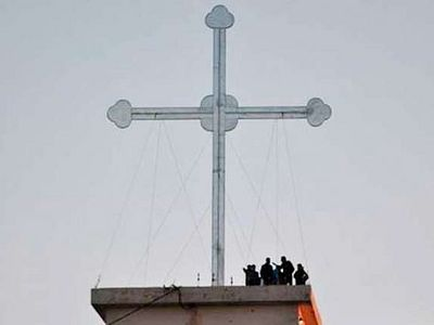 Huge cross erected near Mosul after liberation from ISIS