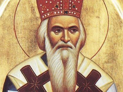 Repose of St Nikolai of Zhicha