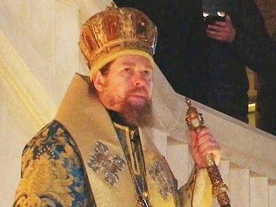 Слово в день столетия начала Русской смуты