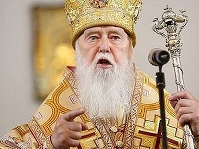 "Philaret Denisenko calls clergy and faithful of canonical Church ""fools"""