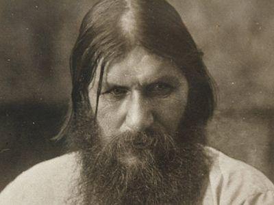 Rasputin mysterious figure, requires serious study