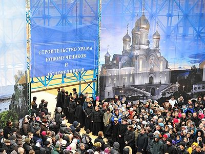 Начало строительства нового храма. 2013 год