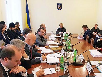 Amendment on non-discrimination of sexual minorities removed from Ukrainian draft labor code