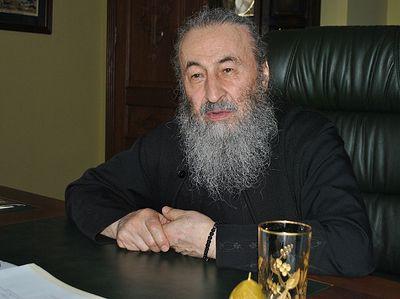 «Отец Кирилл имел великий дар любви Христовой»