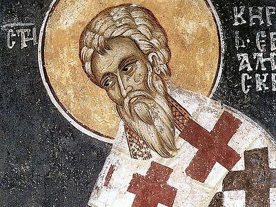 О покаянии, отпущении грехов и о противнике