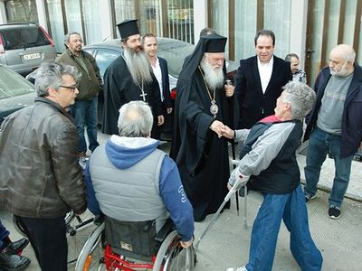 """The level of a country's civility is judged by the possibilities it gives to people with disabilities""—Archbishop Ieronymos of Athens"