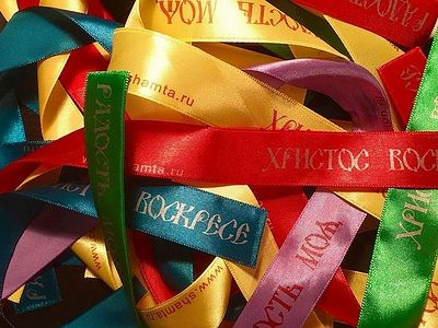 Missionary campaign to distribute 50,000 Paschal ribbons in Moscow on Holy Saturday, Bright Week