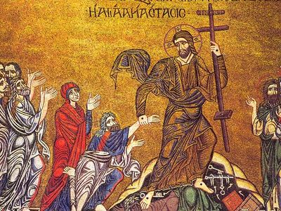 On the Resurrection of Christ, Part 1