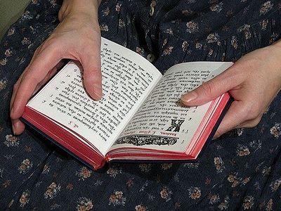 Ветхий Завет для мамы в халате