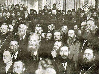 Последствия революции 1917 года для единоверия