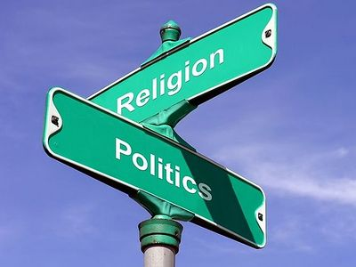 Вера в политике