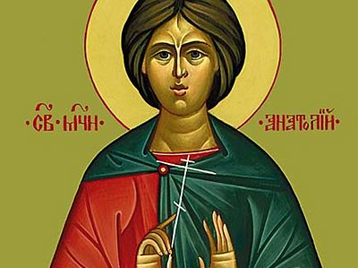 Martyrs Anatolius and Protoleon, soldiers converted by witnessing the martyrdom of St. George