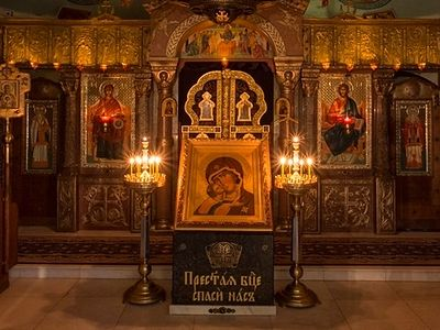 The Glorification and Miracles of the Tithes Icon of the Mother of God