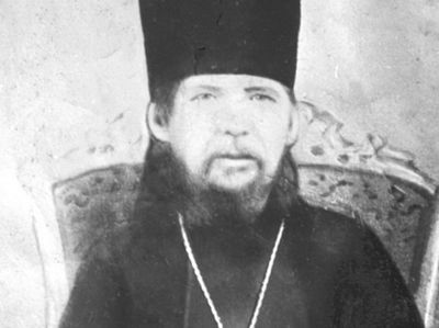 Hieroconfessor Nectarius Of Optina