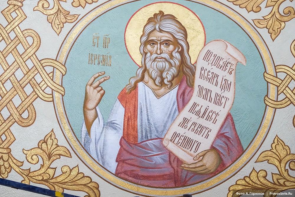 Пророк Иеремия. Роспись центрального барабана