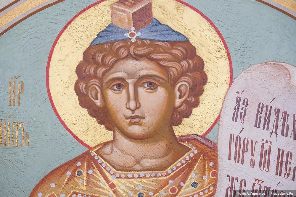 Пророк Даниил. Роспись центрального барабана