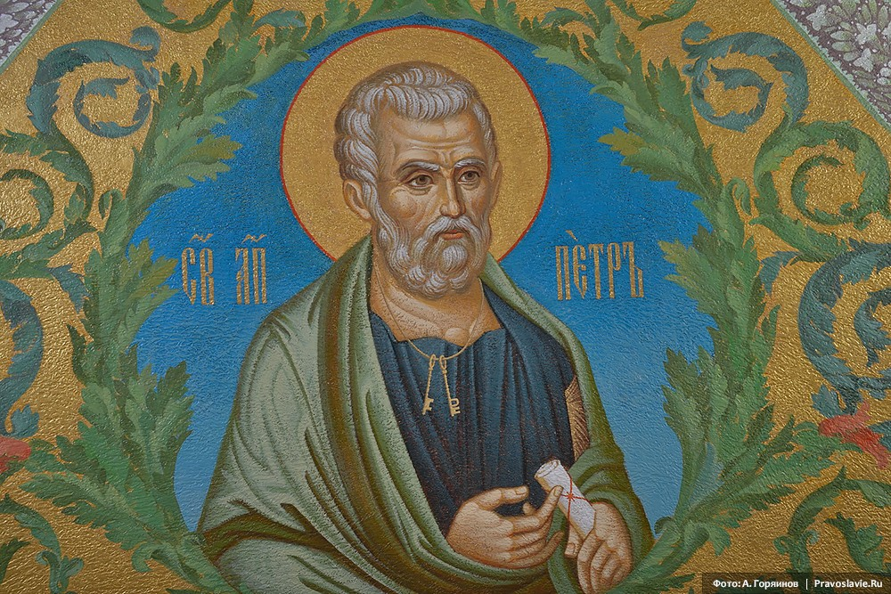 Апостол Петр. Роспись нижнего храма