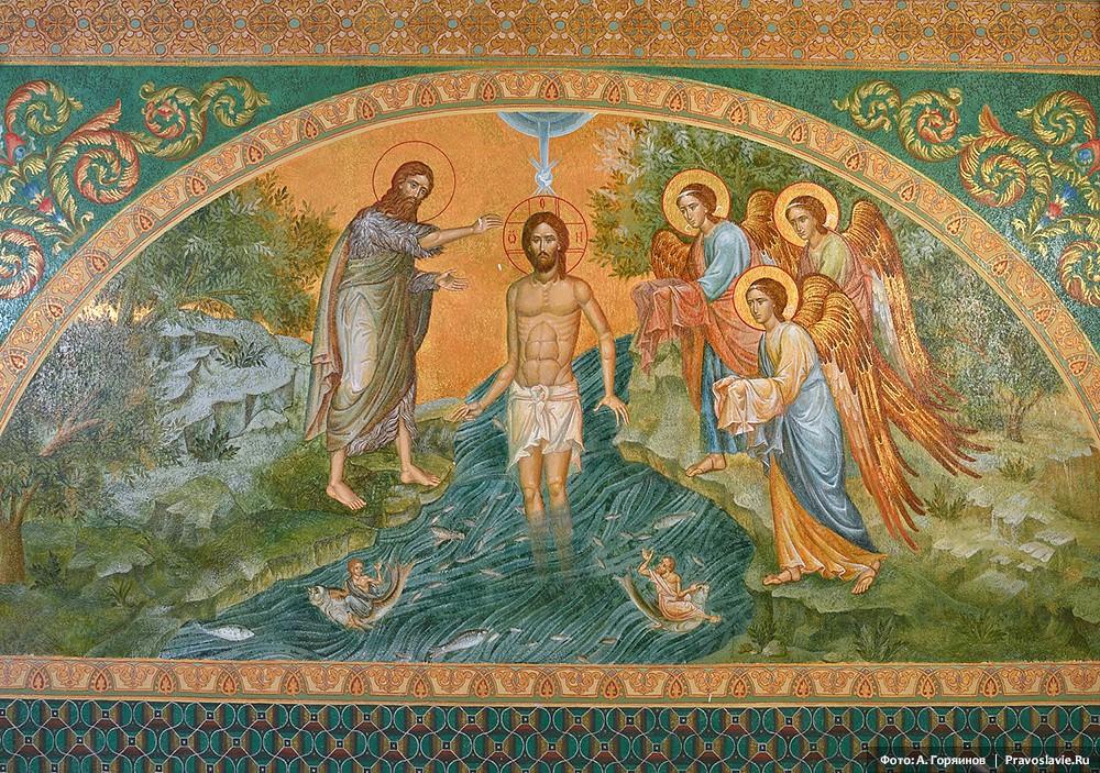 Крещение Господне. Роспись нижнего храма