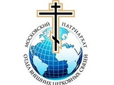 Комментарий в связи предстоящим рассмотрением в Верховной Раде Украины антицерковных законов