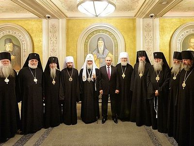 President Putin met with His Holiness Patriarch Kirill and the hierarchs of the Russian Orthodox Church Abroad