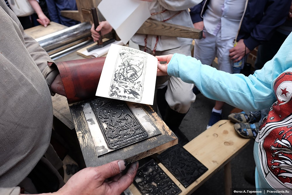Печать лубка