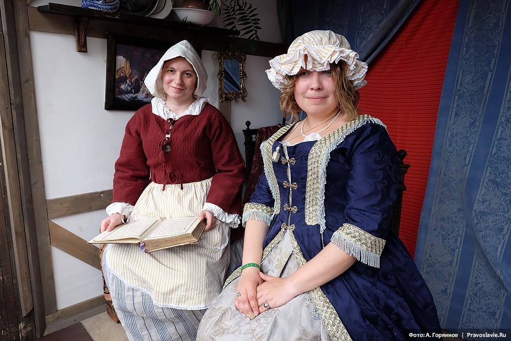 Горожанки начала XVIII века