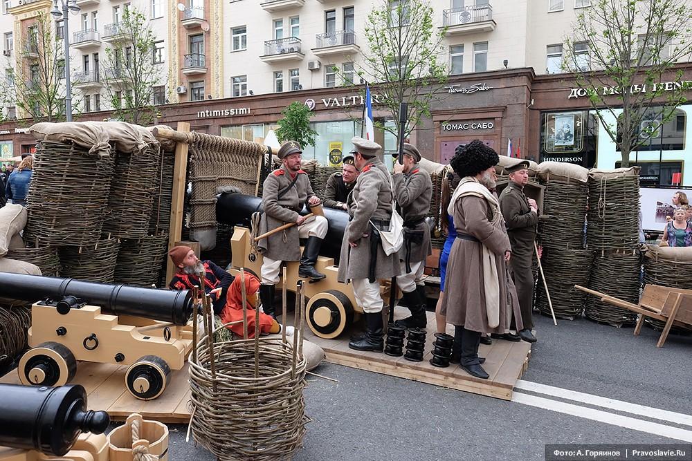 Артиллерийская батарея Крымской войны