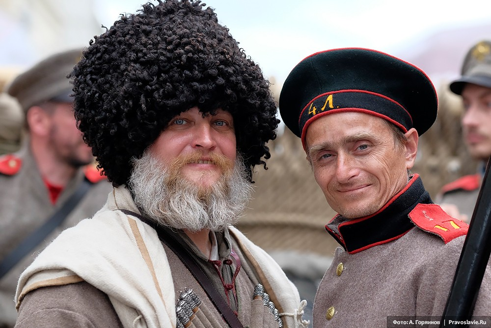 Казак и артиллерист Крымской войны