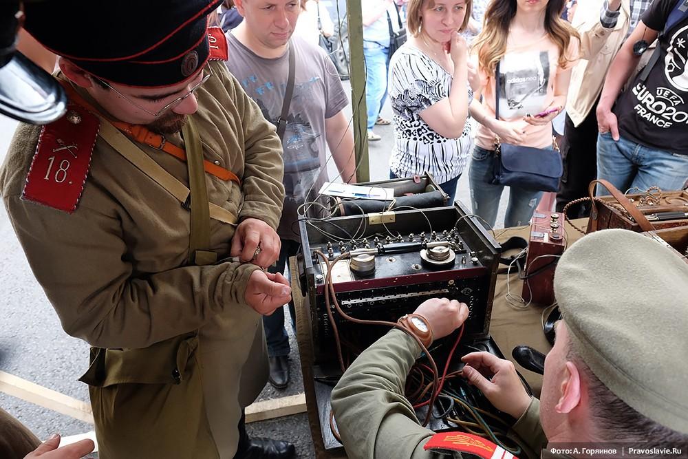 Узел связи Первой мировой войны
