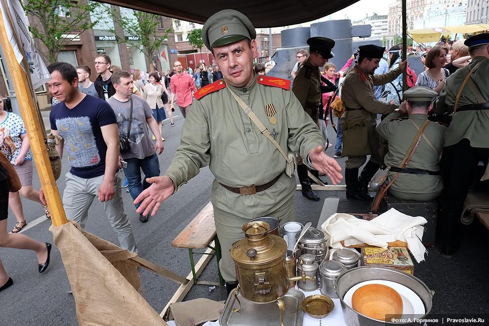 Солдатское чаепитие