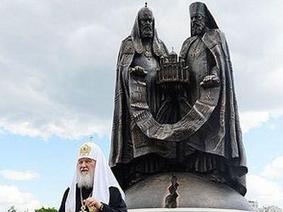 В Москве открыли памятник, посвященный 10-летию восстановления единства Русской Православной Церкви
