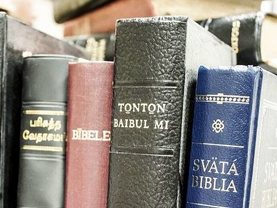 DC Bible museum collecting Bibles in more than 2,000 languages