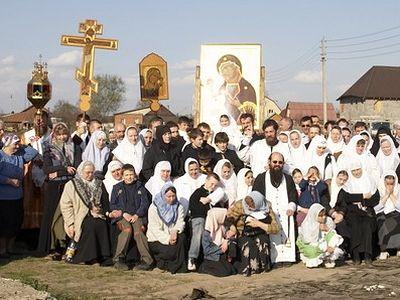 Православная община сегодня
