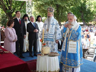 Serbian patriarch calls on faithful not to leave Kosovo at Vidovdan Liturgy (+ VIDEO)